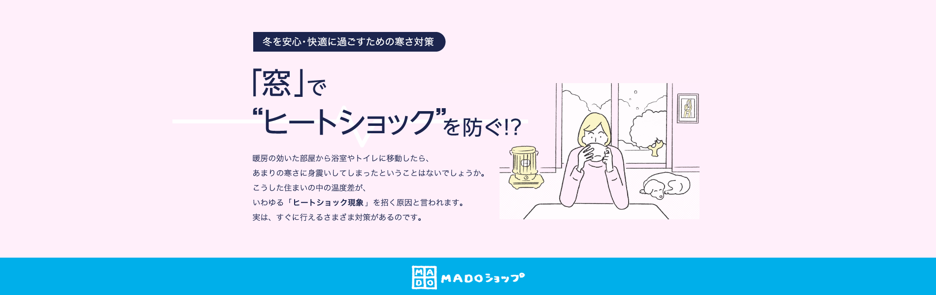 https://hi-alumi.co.jp/?p=882